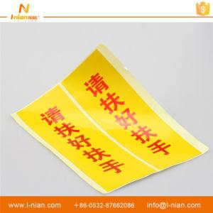 Custom Professional Reflective Safety Warning Label