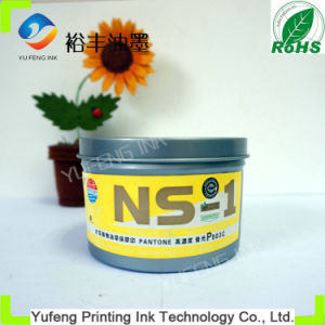 Pantone P803c Yellow Offset Printing Ink Environmental Protection (Globe Brand)