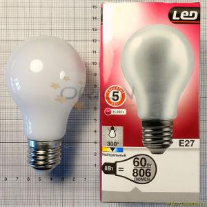 Energy Saving Lamp 4W 6W E14 E27 G45 LED Bulb Light pictures & photos