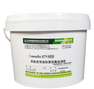 Two-Component PU (Polyurethane) Sealant for Concrete Construction Joint Sealing (Comensflex 8279) pictures & photos