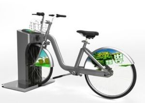 High-Performance Bike Sharing System for Rent