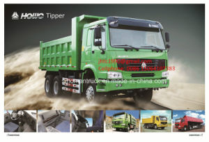HOWO 371HP 25 Ton Tipper Truck