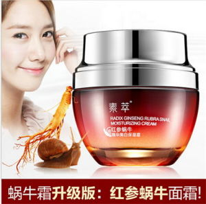 Skin Care Red Ginseng Snail Cream Face Care Treatment Reduce Scars Acne Pimples Moisturizing Whitening Cream pictures & photos