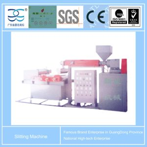 Stretch Film Machine Manufacturer in China (XW-500A)