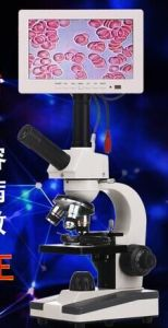 LCD Display Microscope pictures & photos