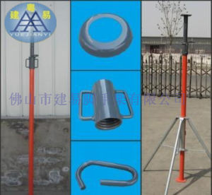 Safe Durable Steel Shoring System Scaffolding pictures & photos