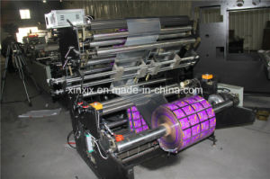 Hot Saling Best Quality 3 Side Sealing Bag Making Machine Center Sealing Bag Making Machine pictures & photos