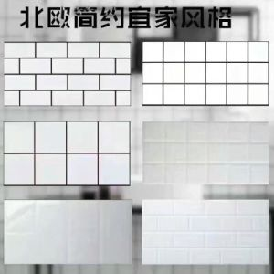 White and Black Ceramic Wall Tile From Linyi Factory pictures & photos