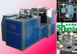 Paper Cup Forming Machinery
