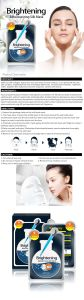 Whosale Beauty Products Brightening Moisturizing Slik Facial Mask pictures & photos