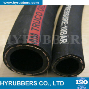Air/Water/Oil/Fuel Multipurpose Rubber Hose, Rubber Multipurpose Hose pictures & photos