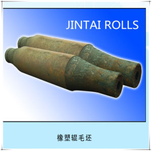Nickel Chrome Molybdenum Alloy Rolls for Rubber Machine pictures & photos