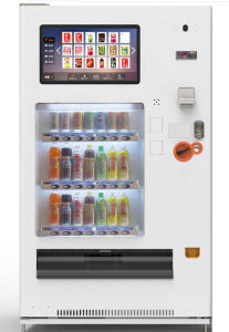 23.6 Inch Touch Screen Cold/Hot Drink or Beverage Self-Service Vending Machine pictures & photos