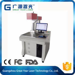 Fiber Laser Machinery Fiber Laser Marking Machine pictures & photos