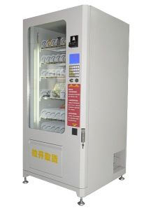 Vending Machine with Bottom Temperature Snack, Drink&Food pictures & photos