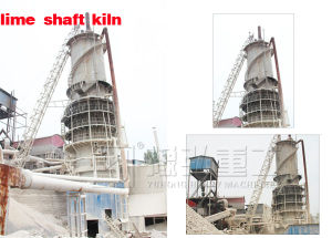 Yuhong Small Capacity Lime Kiln Mini Lime Shaft Kiln for Sale pictures & photos
