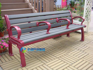 High-Quality Outdoor Furniture Park Bench with Four Armrest (FY-023X)