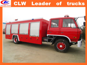 HOWO 4*2 Fire Fighting Truck 6 Wheeler Fire Fighter Truck pictures & photos