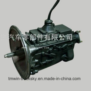 Sinotruck HOWO Spare Parts Gearbox Assmbly (5s-150gp) pictures & photos