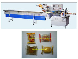 Automatic Flow Cake Biscuit, Wafer, Cookies Bread, Horizontal Packing Machine pictures & photos