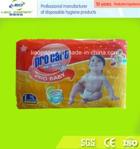 Small Package Super Disposable Baby Diapers A Grade pictures & photos