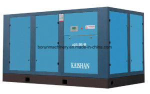 Ks Series Water Cooled Screw Air Compressor pictures & photos