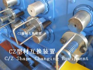 C&Z Purlin Interchangeable Roll Forming Machine