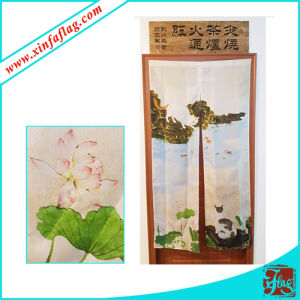 Polyester Fabric Curtains, Curtains Printing, Custom Door Curtains pictures & photos