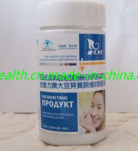 Golden Austrian Brand Soy Isoflavones Vitamin E Soft Capsules pictures & photos