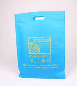 Non Woven Recycle Shopping Bag (NC-149)