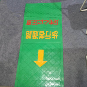 Japan Hot Sale Subway Used Green Color Rubber Mat pictures & photos