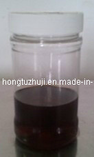 Cellulose Polishing Enzyme Qm111 for Textile