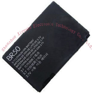 Hot Sale Li-ion Rechargeable Mobile Cell Phone Battery Br50 for Motorola