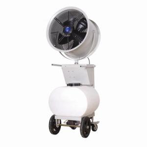 Nozzle Misting Dust Control Humidifier Fan pictures & photos