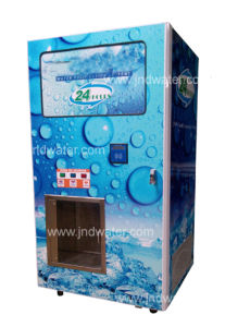 Automatic Ice Vending Machine with RO Water Treatment System pictures & photos