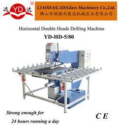 Glass Hole Machine -- Horizontal Double Heads Drilling Glass Machine pictures & photos