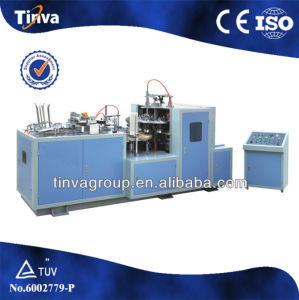 Automatic Paper Cup Making Machine Wenzhou Machinery pictures & photos