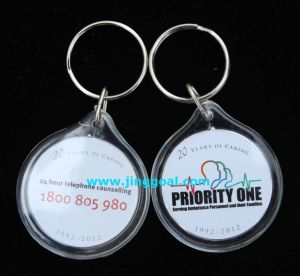 Custom Acrylic Keyring (JP929) pictures & photos