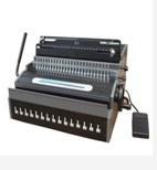 Wire Binding Machine (8808)