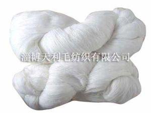Acrylic Yarn 2