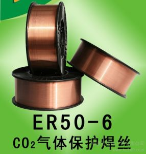 Mild Steel Welding Consumbles Er70s-6 Copper Coated CO2 Welding Wire pictures & photos