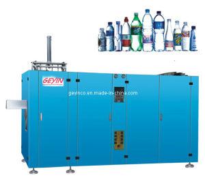 4000PCS/Hour Full Automatic Blow Molding Machine pictures & photos