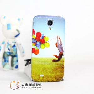 Software for Cellphone Case Skin Cover Design pictures & photos