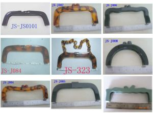 Handbag Frame / Purse Frame (BM4)