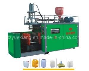 Extrusion Blow Molding Machine (QJ80B-120B)
