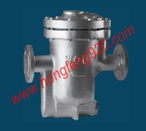 Differential Pressure Inverted Bucket Steam Traps (ERH120)