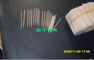 Wood Toothpick (bn-yq02k)