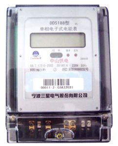 Single-Phase Static Meter (DDS188 H2)