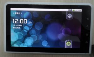 7 Inch Cortex A9 Android 2.2 Tablet PC 1GHz/512MB/4GB