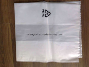 Shopping Bag (HM-322)